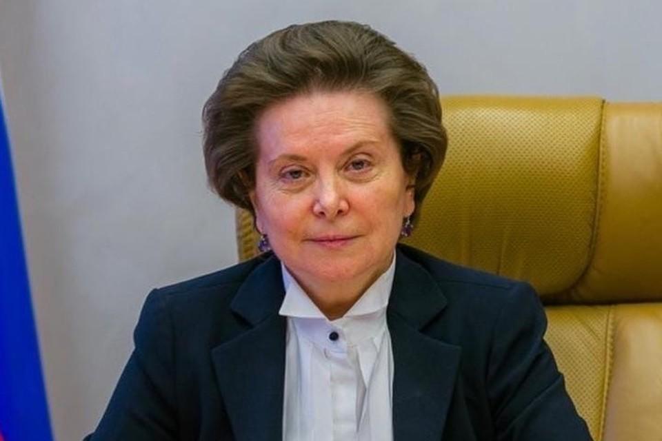 Губернатор Югры Наталья Комарова заразилась коронавирусом