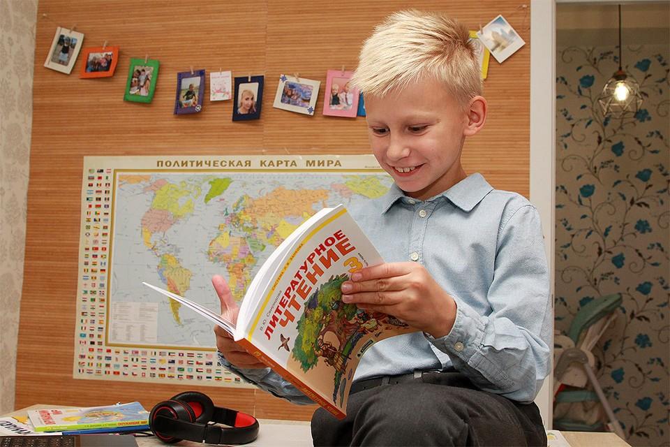 «Комсомолка» собрала список идей, чтобы помочь школьникам и их родителя ярко и с пользой провести время.