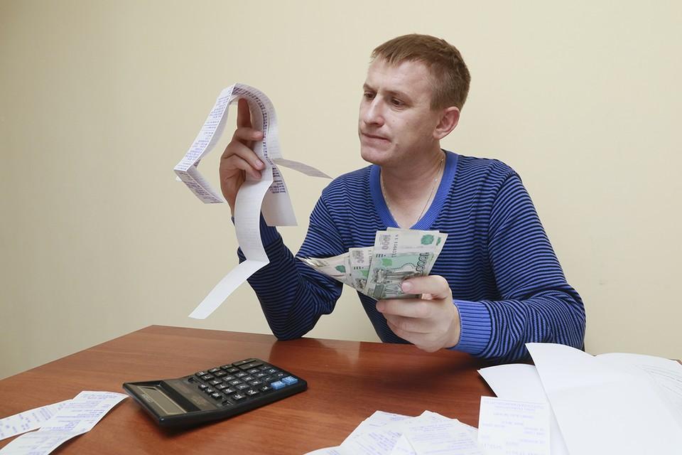 Платежки за ЖКХ в последние годы становятся все длиннее.