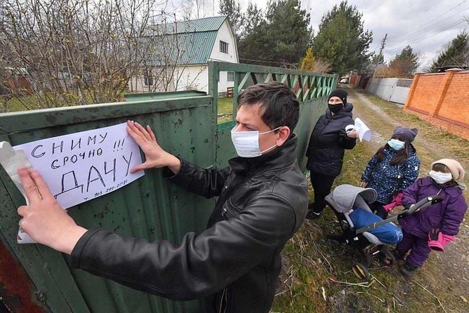 Москвичи отправятся переживать вторую волну коронавируса на дачи.