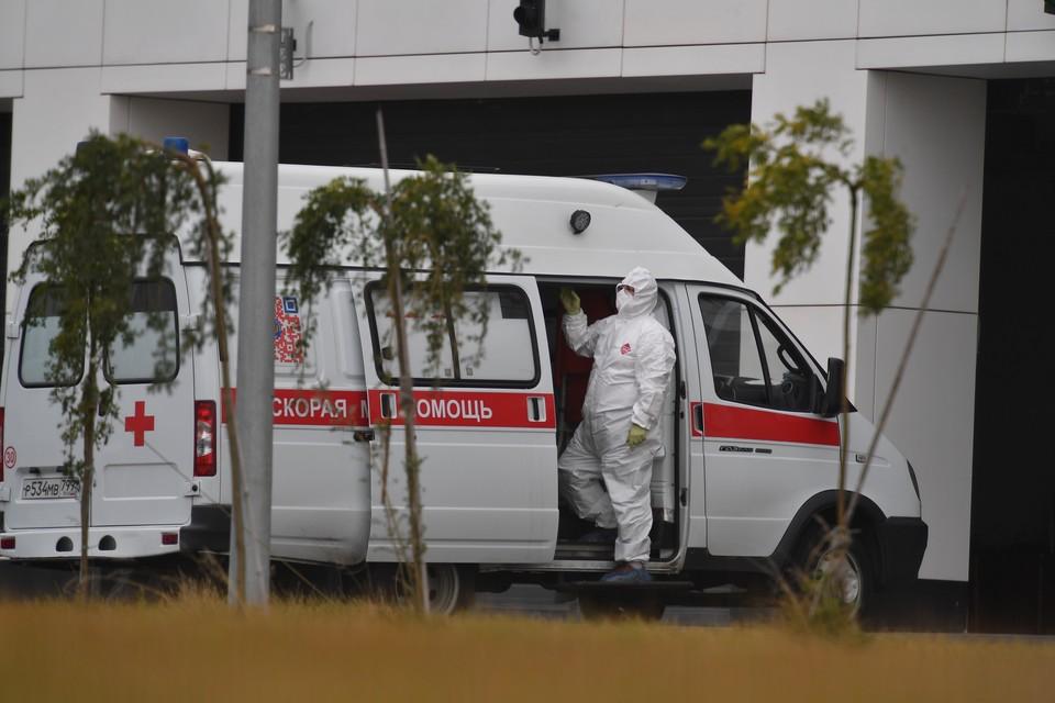За последние сутки в Москве было выявлено 4501 новый случай коронавирусной инфекции
