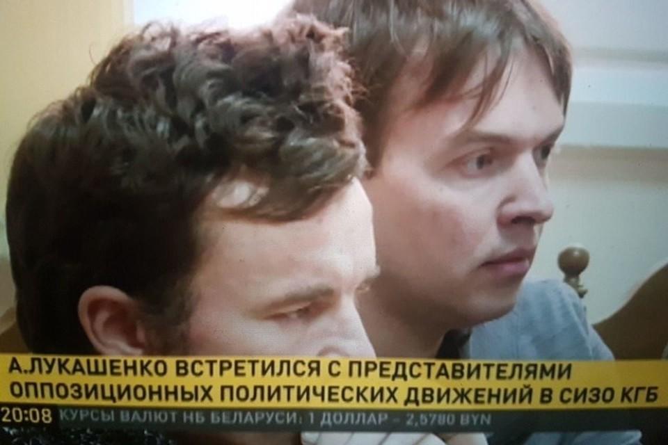Максим Знак рассказал о встрече с Лукашенко. Фото: скриншот с телеканала ОНТ
