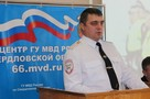 На Урале задержали начальника отдела ГИБДД по Нижнему Тагилу