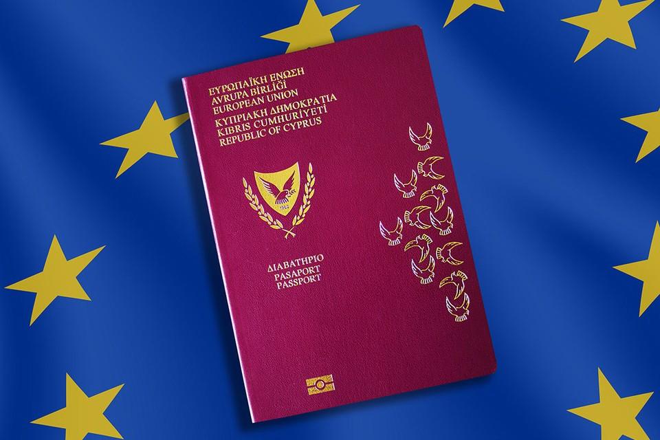 В период с 2008 по 2012 год по инвестиционной программе гражданство Кипра получили более 140 человек.