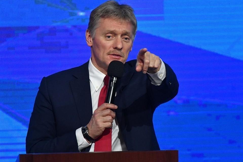 В Кремле оценили слова Лаврова о возможном прекращении диалога с Евросоюзом