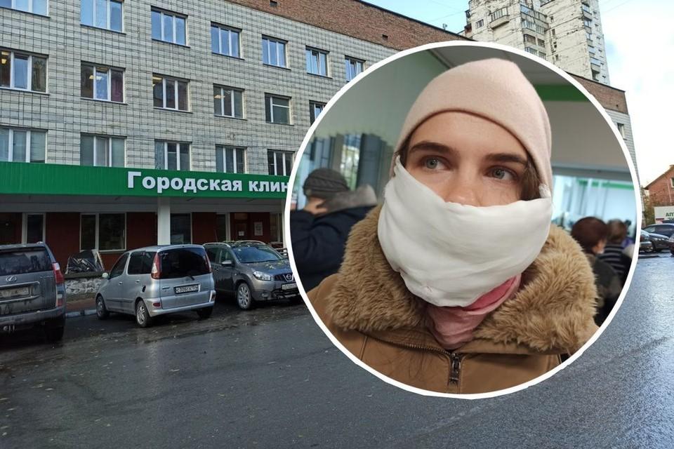 Новосибирцы жалуются на долгое ожидание врачей при вызове на дом.