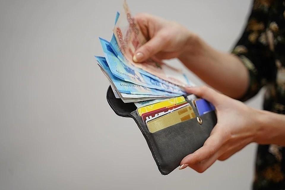 Россиян призвали перейти на безналичные платежи