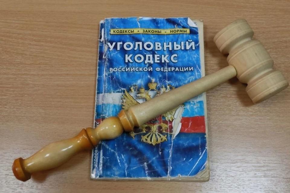 Уголовное дело возбуждено по статье 293 УК РФ (халатность).