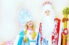 Новый год в Тюмени – 2021: сколько стоит пригласить в гости Деда Мороза в Тюмени в 2020 году?