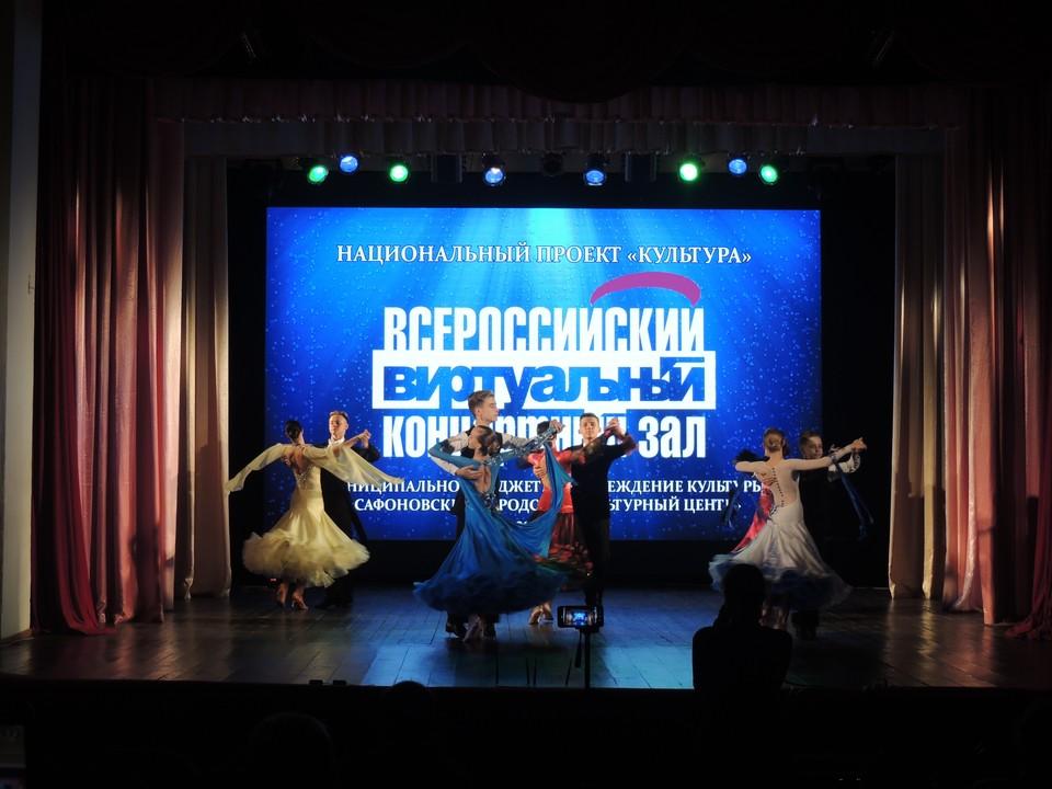 Виртуальный концертный зал открыли под Смоленском. Фото: администрации Смоленской области.