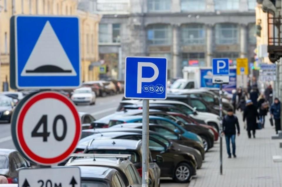 Платные парковки в Нижнем Новгороде осенью 2020: где появятся и когда заработают.