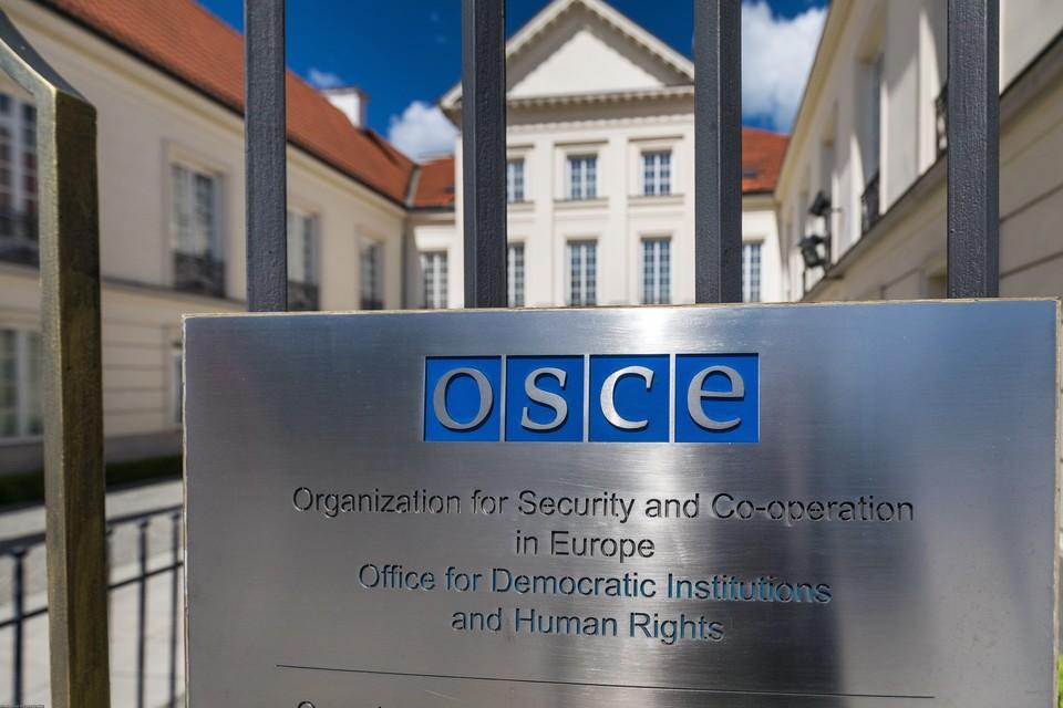 Главный офис ОБСЕ