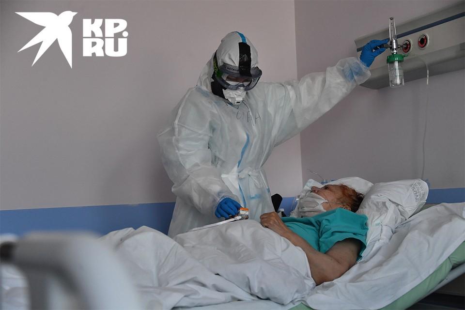 В тяжелом состоянии находятся более 60 пациентов.