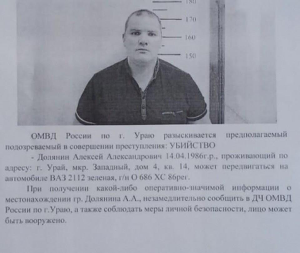 Вышедший накануне из тюрьмы ураец погиб от рук ревнивца. Фото - СК по Югре.