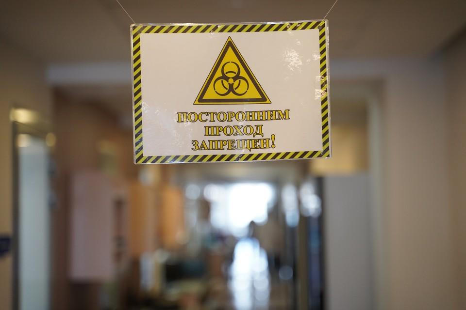 Ученые назвали фактор, в шесть раз повышающий риск смерти от коронавируса