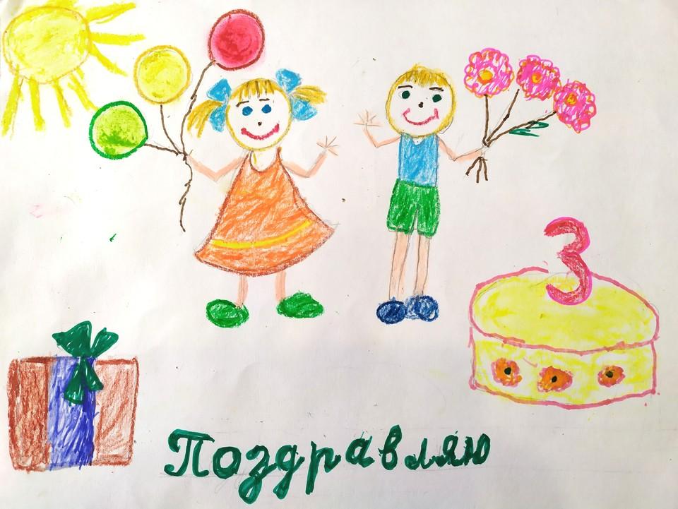 Этот рисунок ко дню рождения Фонда создала одна из его подопечных - Арина Тарасова