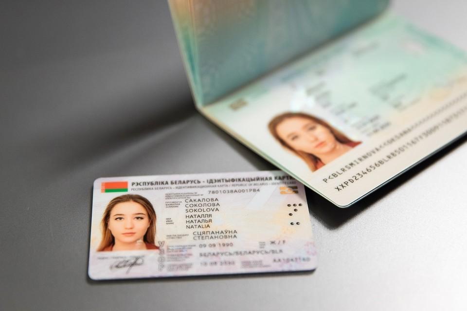 Массовую выдачу биометрических паспортов и ID-карт в Беларуси начнут с 2021 года. Фото: БелТА