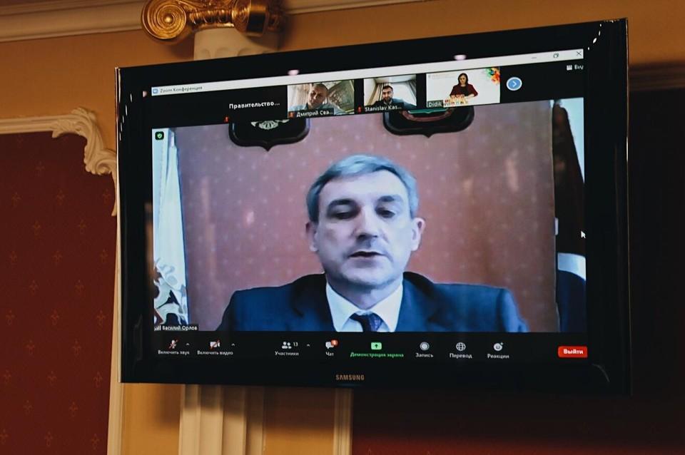 Мероприятие прошло онлайн. Фото: правительство Амурской области