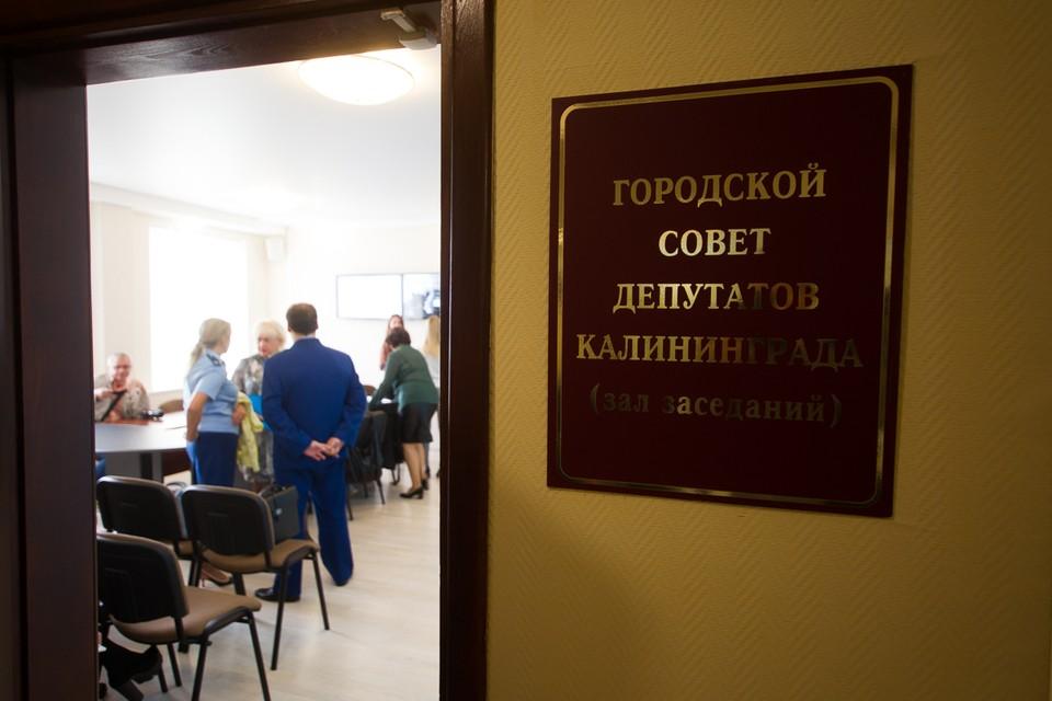 Новый состав представительного органа власти областного центра будет избран по мажоритарной системе