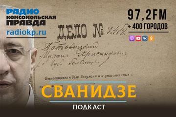 Можно ли считать призывы Навального к санкциям госизменой?