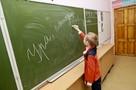 Когда на отдых и как потом нагонять: пять вопросов об осенних каникулах в школах Челябинска