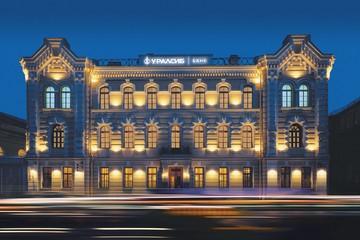 УРАЛСИБ снизил минимальную ставку по кредиту наличными в рублях