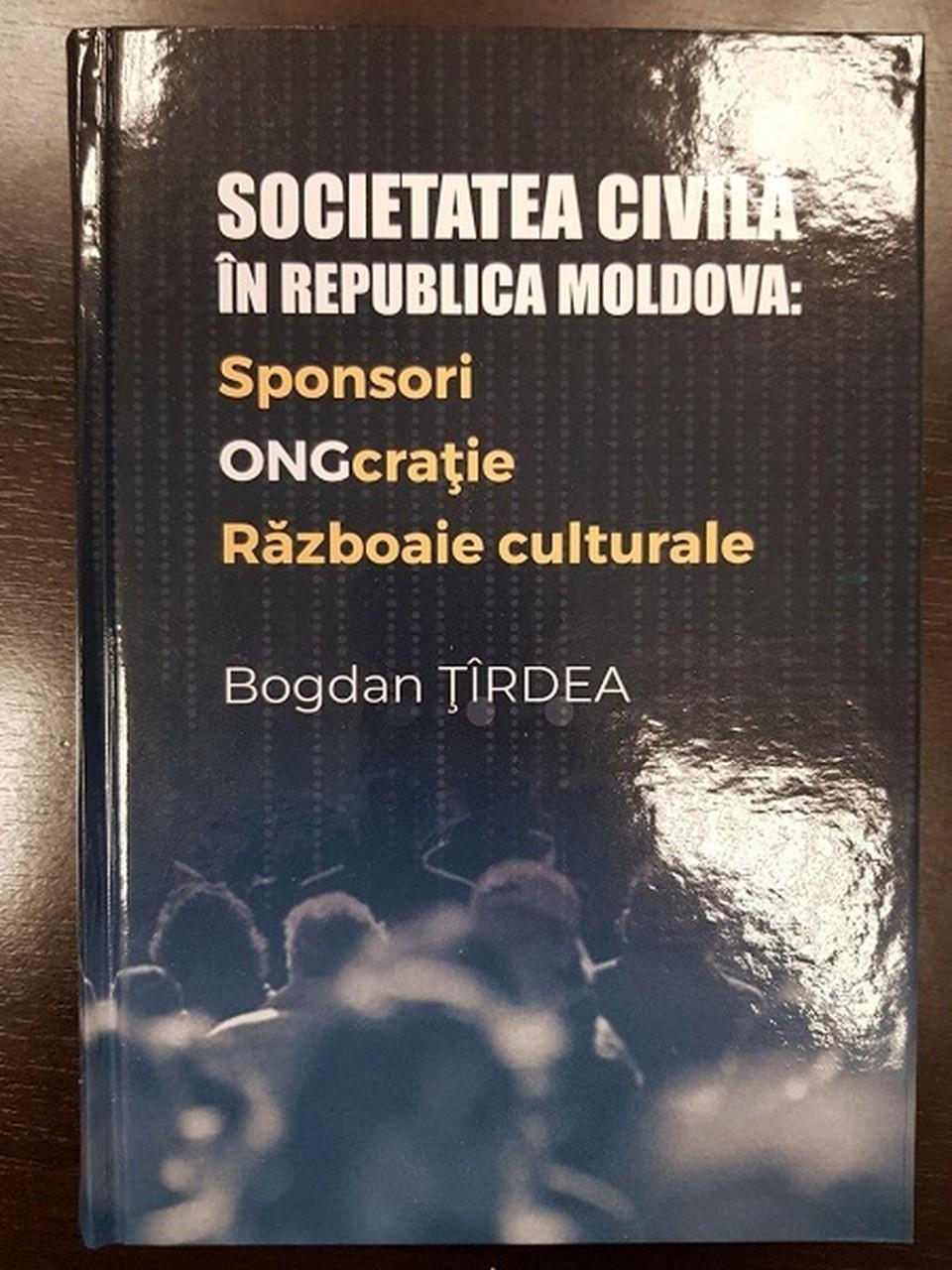 Хотели открытости – получите: Почему автора книги об НПО Молдовы, которые получают миллионы долларов от Сороса, заклевали в соцсетях