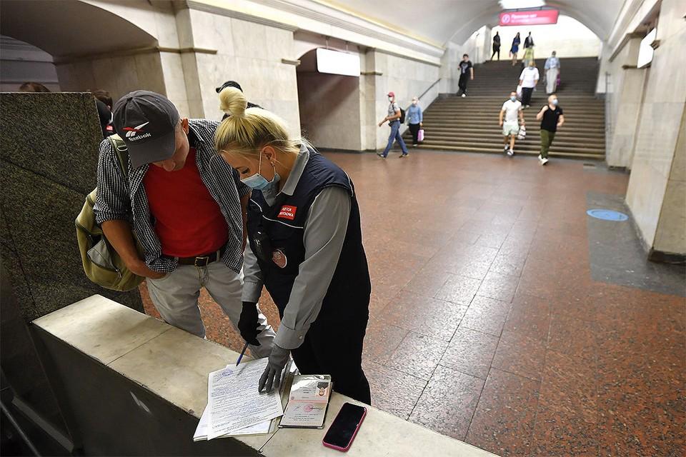 Август 2020 г. Пассажира Московского метро штрафуют за поездку без маски и перчаток.
