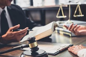 Юридические профессии