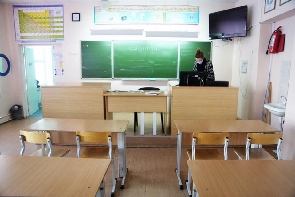 Кузбасские школы перешли на дистанционное обучение