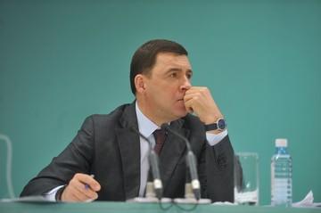 В Свердловской области ужесточили меры по COVID-19