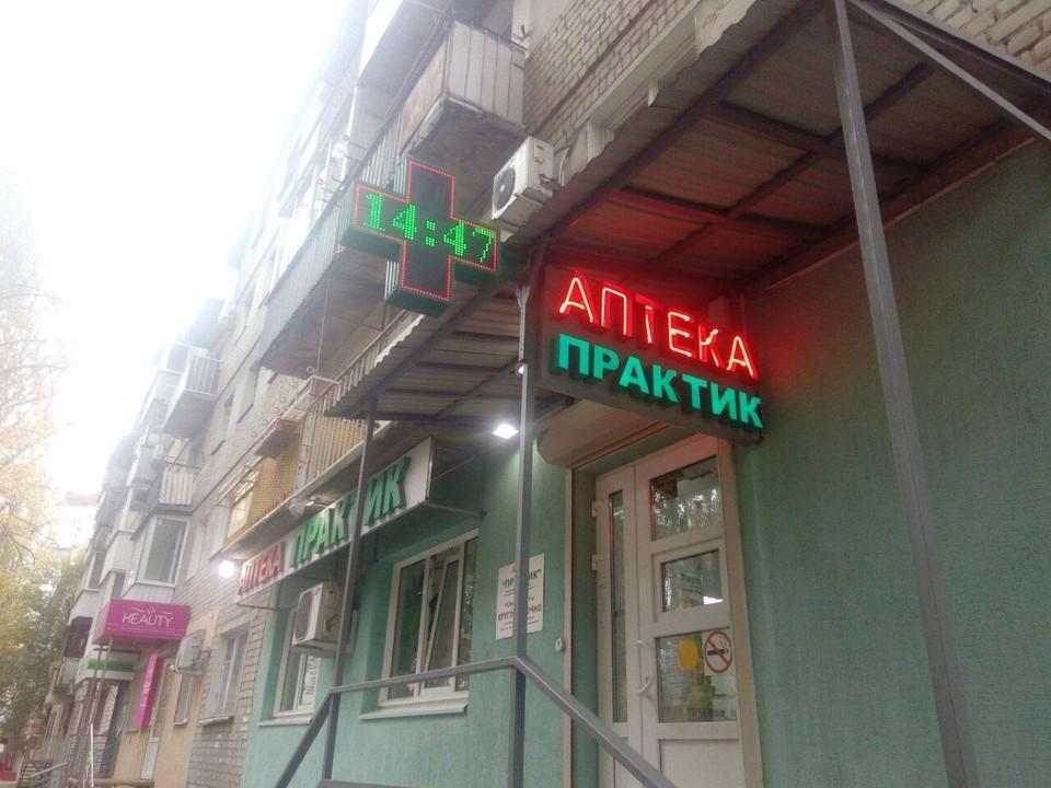 Каждый день Минздрав будет публиковать информацию о наличии антибиотиков и противовирусных в аптеках Саратова