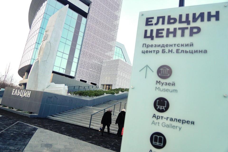 В Ельцин Центре Марина Петрушко отвечала за работу сайта.