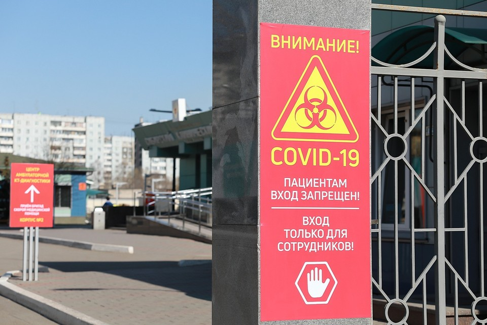 Как Красноярск переживает вторую волну коронавируса