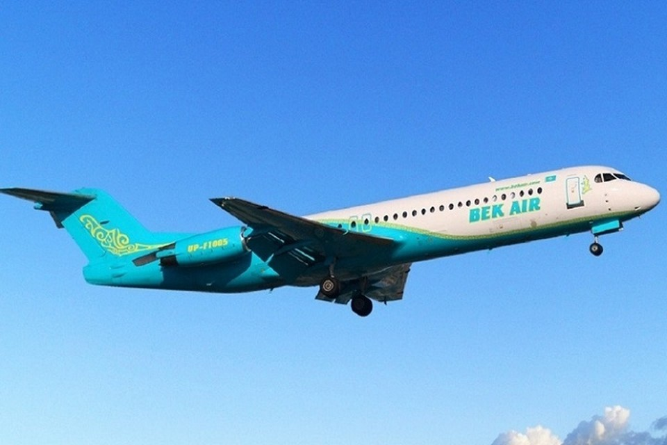 В связи с ежедневным поступлением жалоб от клиентов авиакомпании, ведомство намерено подать в суд четвертый иск.