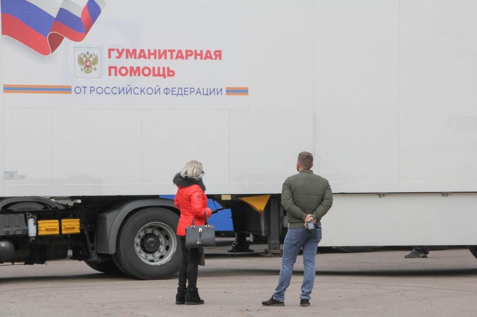 Гумконвой из России доставил в ДНР помощь для борьбы с коронавирусом