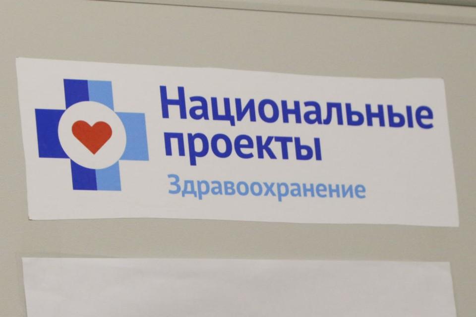В текущем году на территории Кировской области реализуют 51 региональный проект.
