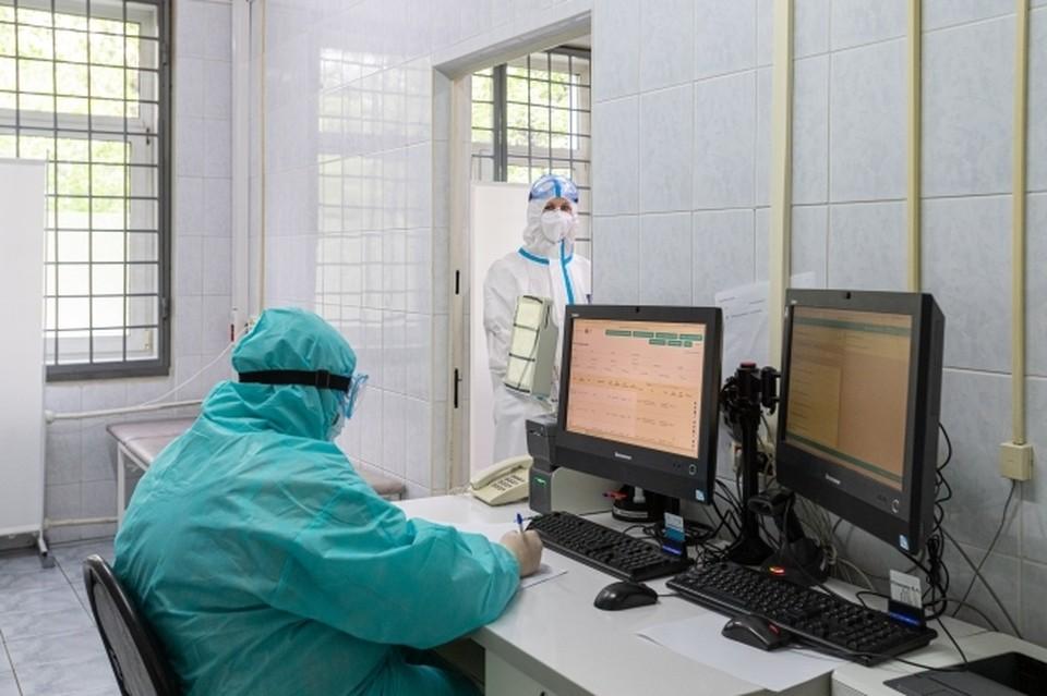 Ситуация по коронавирусу в Комсомольске-на-Амуре 30 октября 2020: лечатся 182 человека