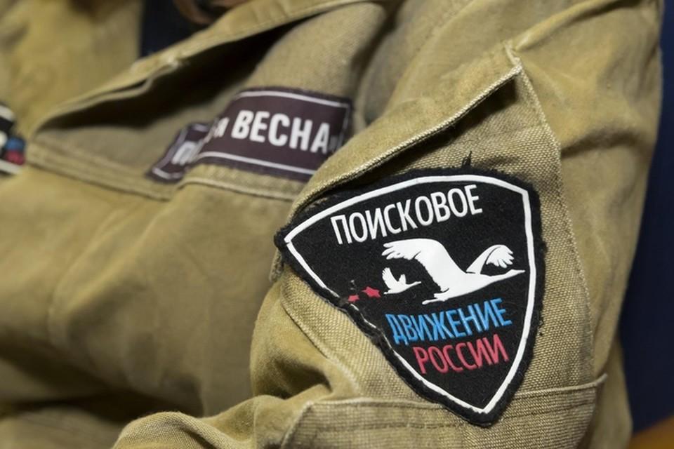 """Фото: ЯНРО ООД """"Поисковое движение России"""""""