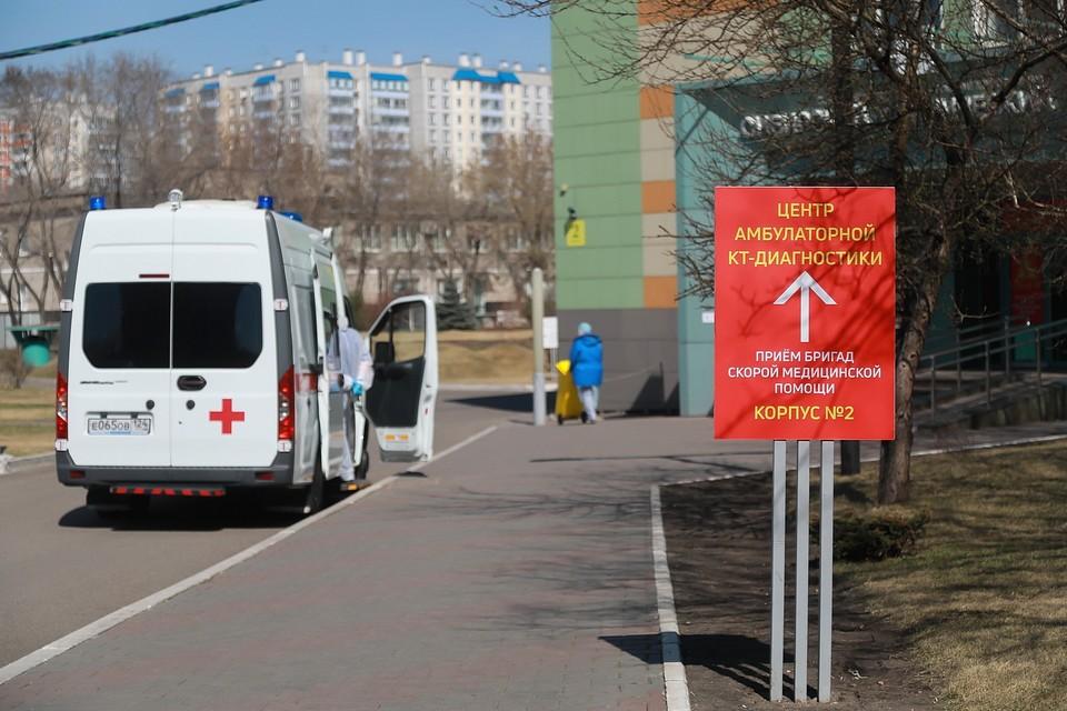Новые случаи заражения коронавирусом в Красноярске на 9 ноября 2020 года.