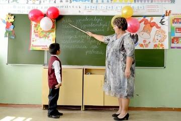 Профессия учитель начальных классов: плюсы и минусы