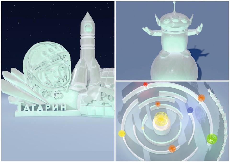 В центре Челябинска установят фигуры в космической тематике. Фото: сайт Госзакупок