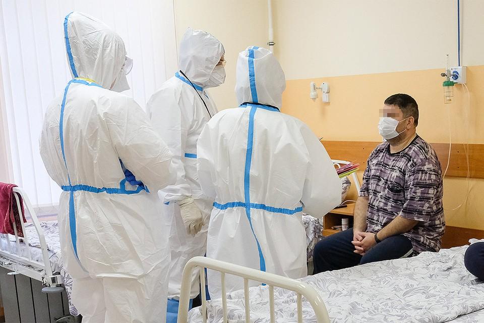 Медицинские работники и пациент с коронавирусом в Александровской больнице Санкт-Петербурга.