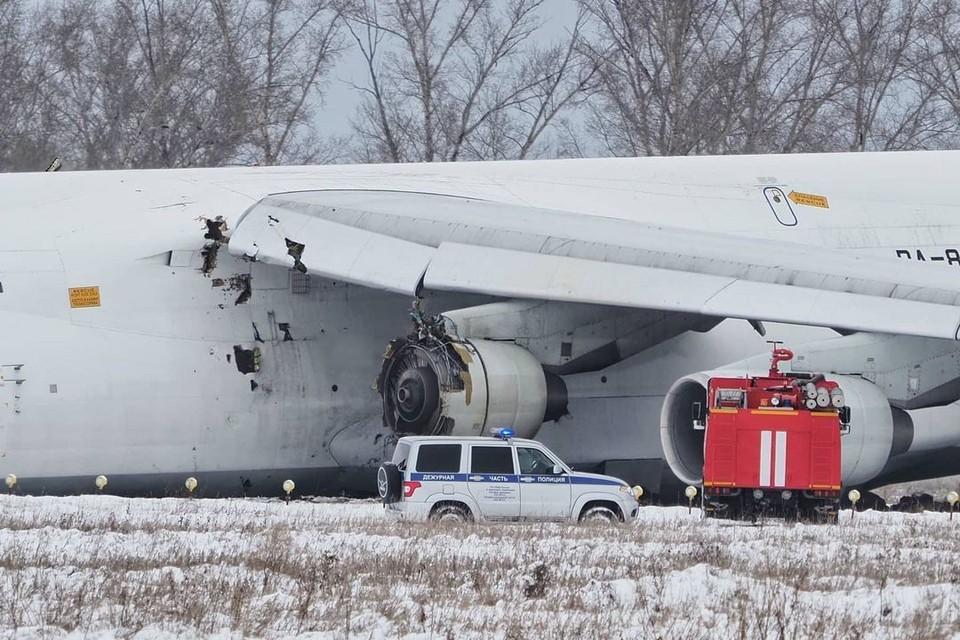 Самолет должен был доставить автозапчасти в Австрию.