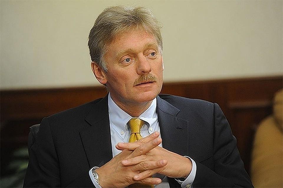 Дмитрий Песков призвал не верить фейкам в соцсетях о словах Путина