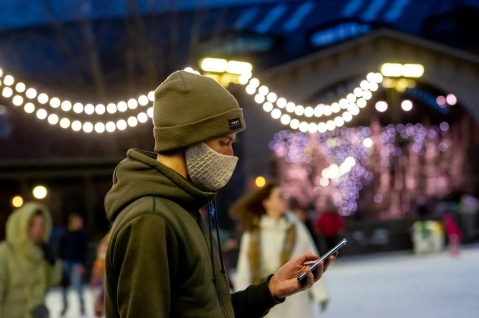 """""""Комсомолка"""" собрала последние новости о коронавирусе в Санкт-Петербурге на 18 ноября 2020 года."""