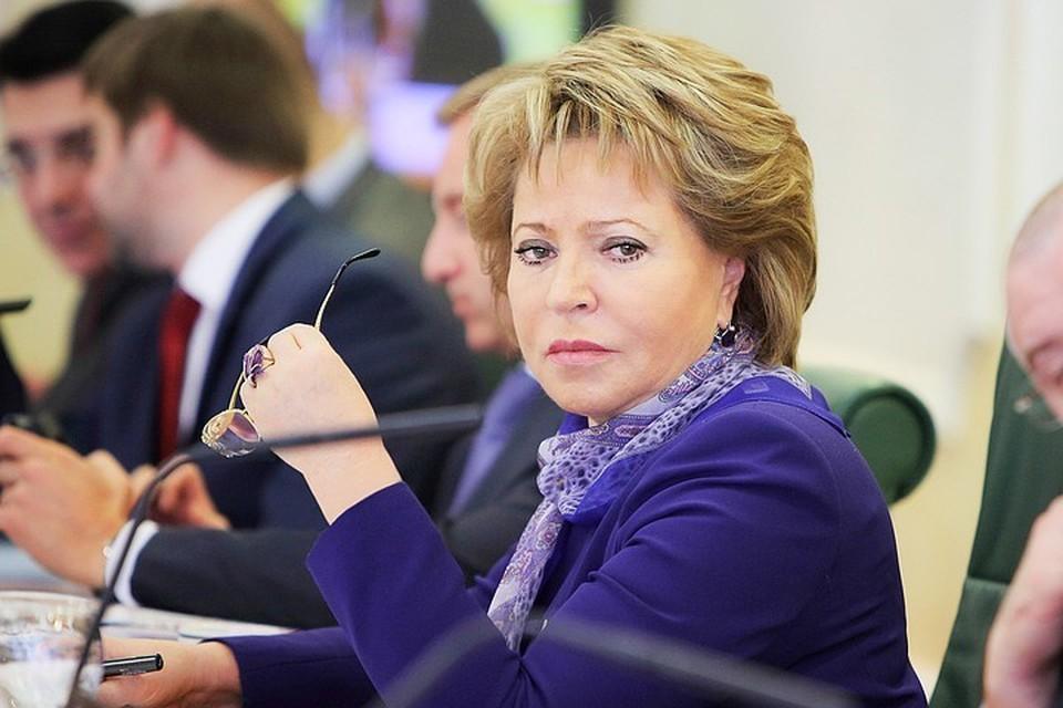 Матвиенко заявила, что оснований для дефицита лекарств в России нет