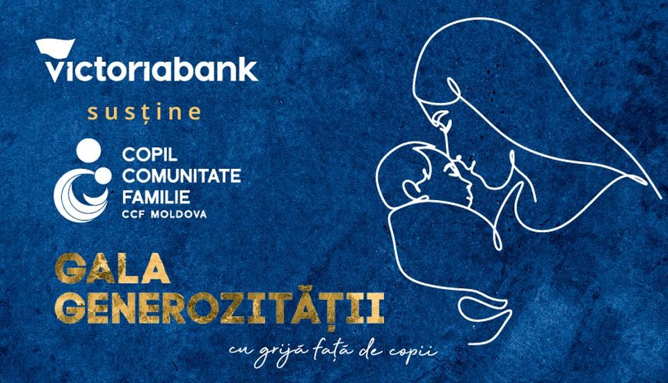 Gala Generozitatii 2020: Пожертвуй вместе с Victoriabank
