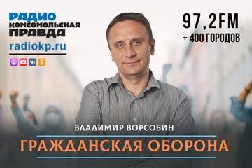 Кирилл Кабанов: В Иваново была создана самая большая система расхищения бюджетных средств. Там было несколько кланов и все они замыкались на Мене