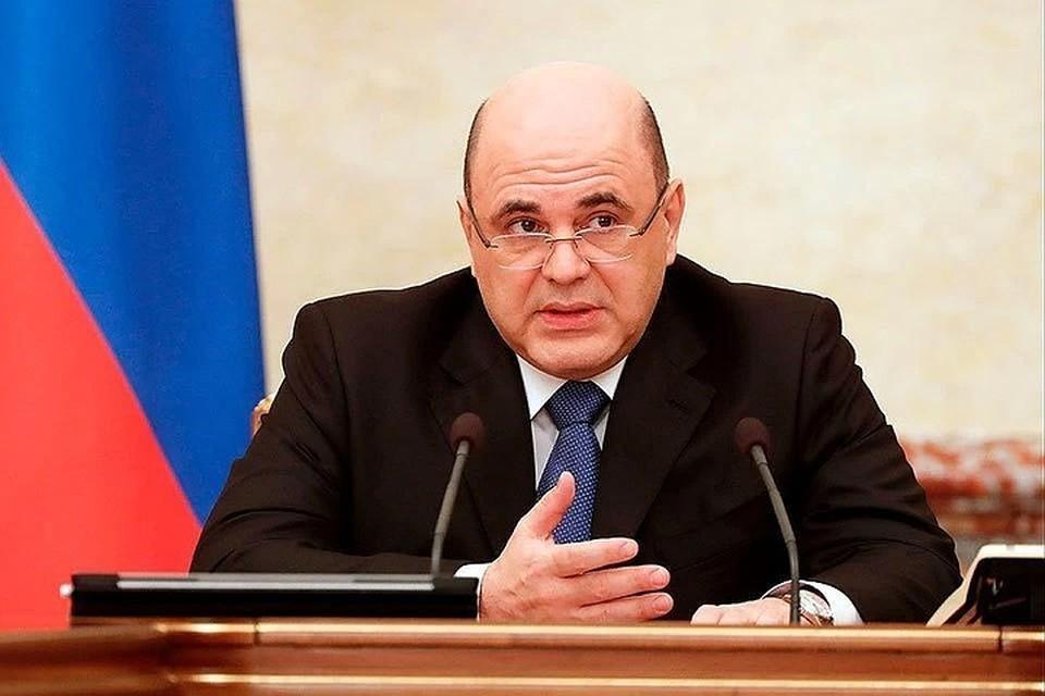 Михаил Мишустин сообщил о новом порядке выплаты больничных